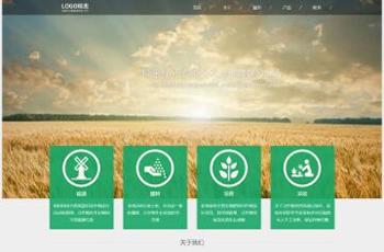 康達農業科技