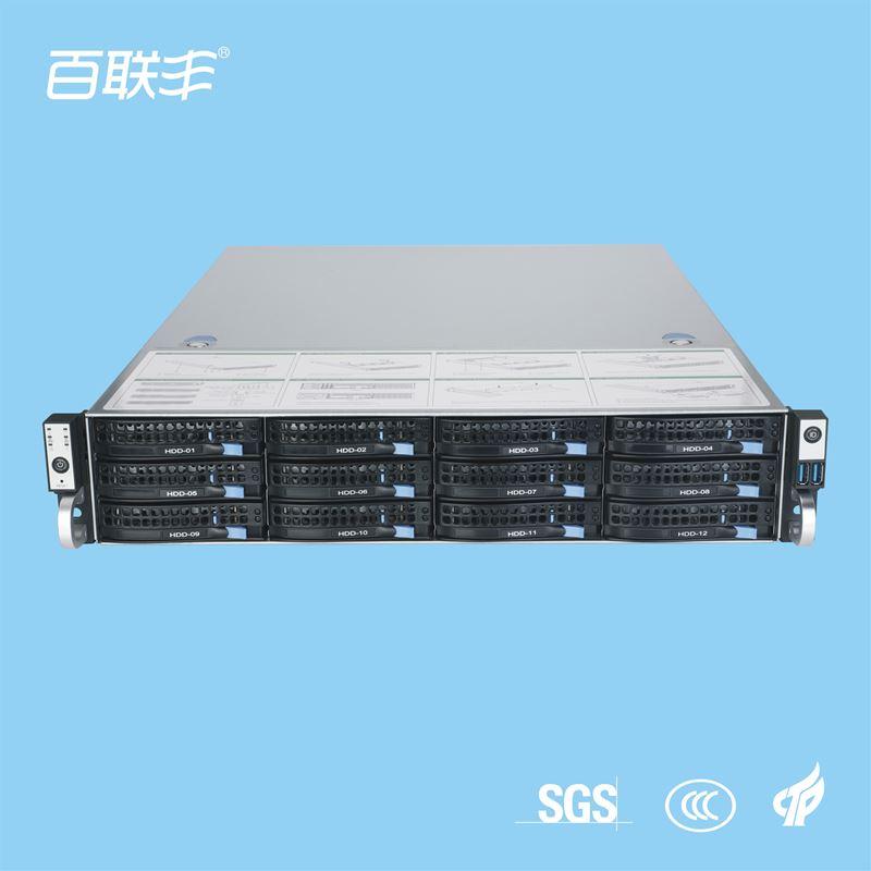 2UIPFS&Filecoin 存储服务器 CA7212-S