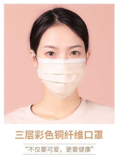 平板三层95熔喷布纳米铜材料口罩(Flat three-layer 95 meltblown cloth nano copper mask)