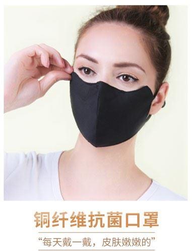 铜纤维手工布口罩01款(Handmade cloth mask made of copper fiber 01)