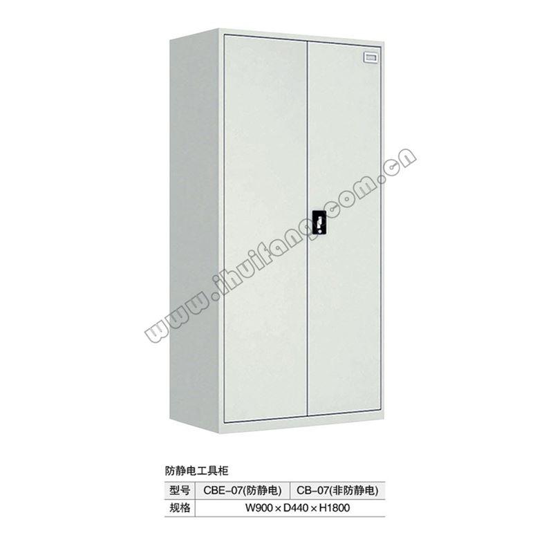 防静电工具柜 CBE-07
