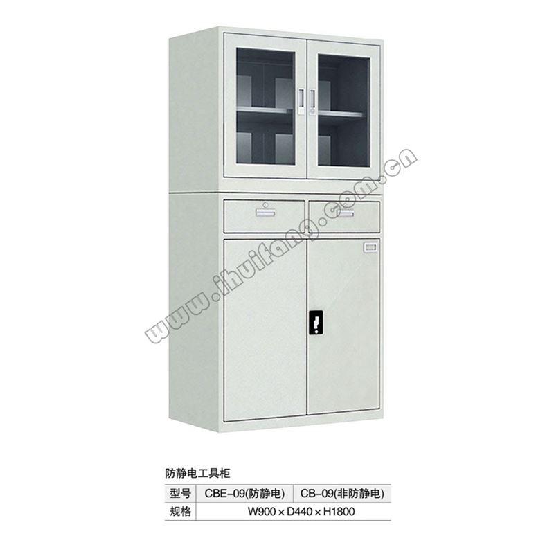 防静电工具柜 CBE-09