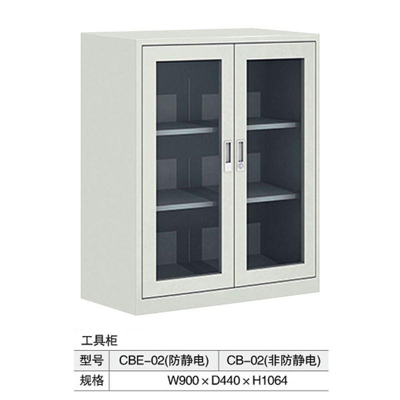 防静电工具柜 CBE-02