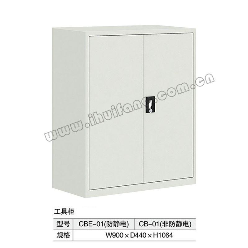 防静电工具柜 CBE-01