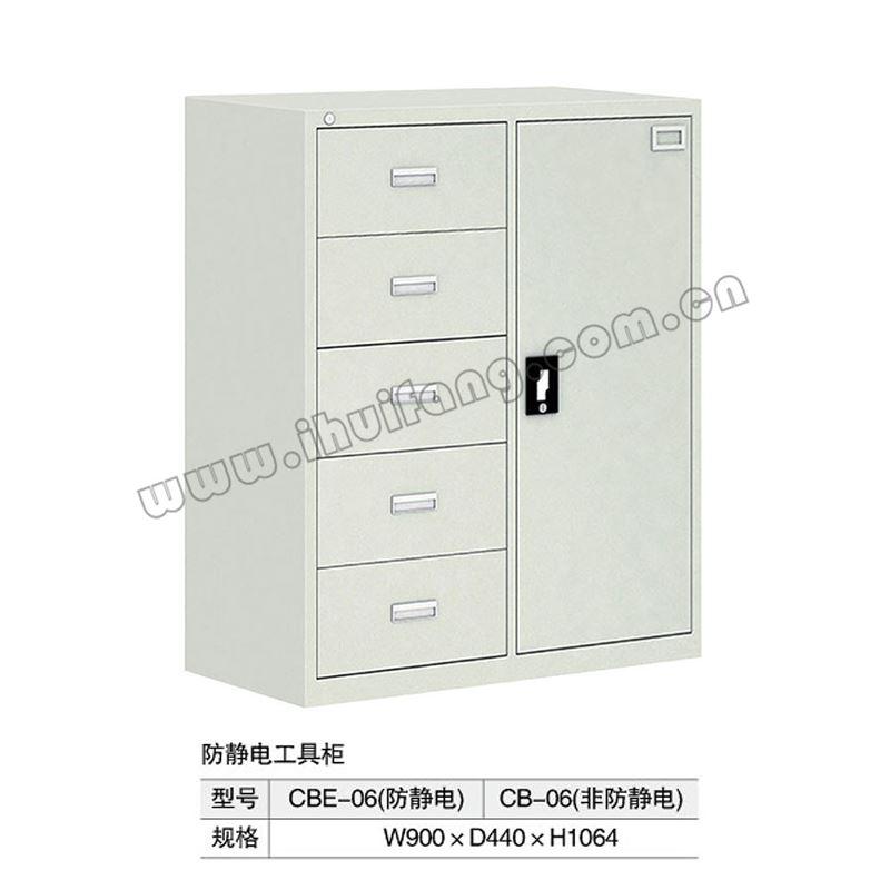 防静电工具柜 CBE-06