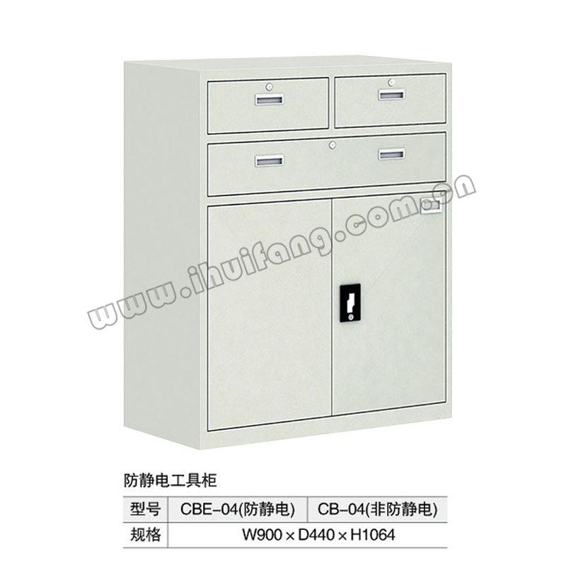防静电工具柜 CBE-04