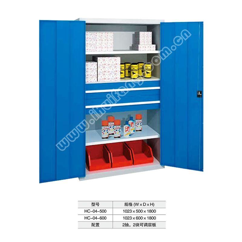 重型储物柜 HC-04