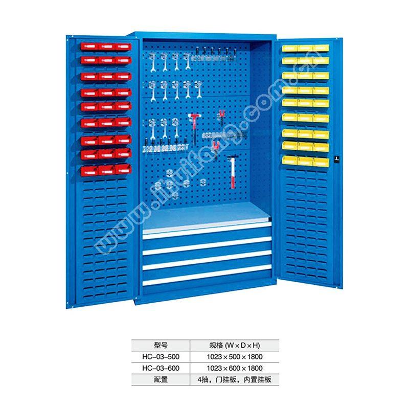 重型储物柜 HC-03