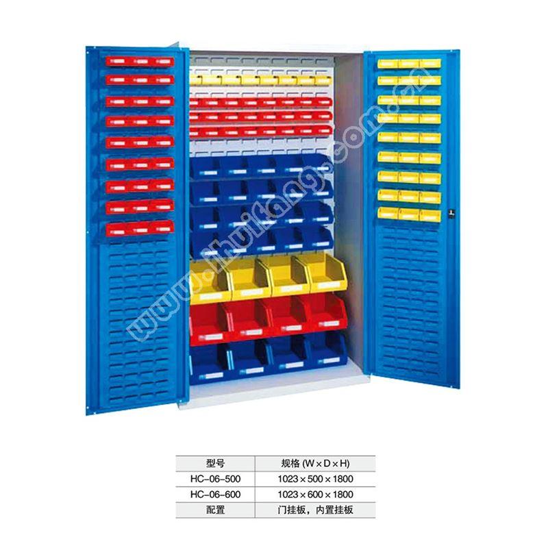 重型储物柜 HC-06