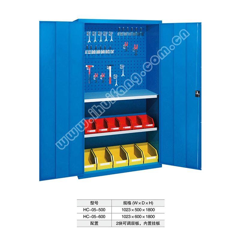 重型储物柜 HC-05