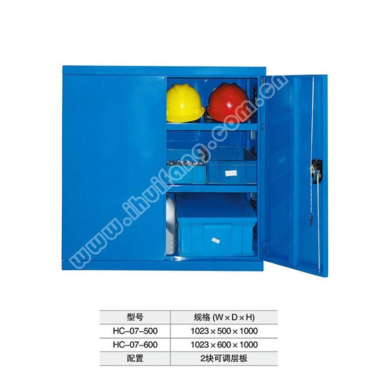 重型储物柜 HC-07