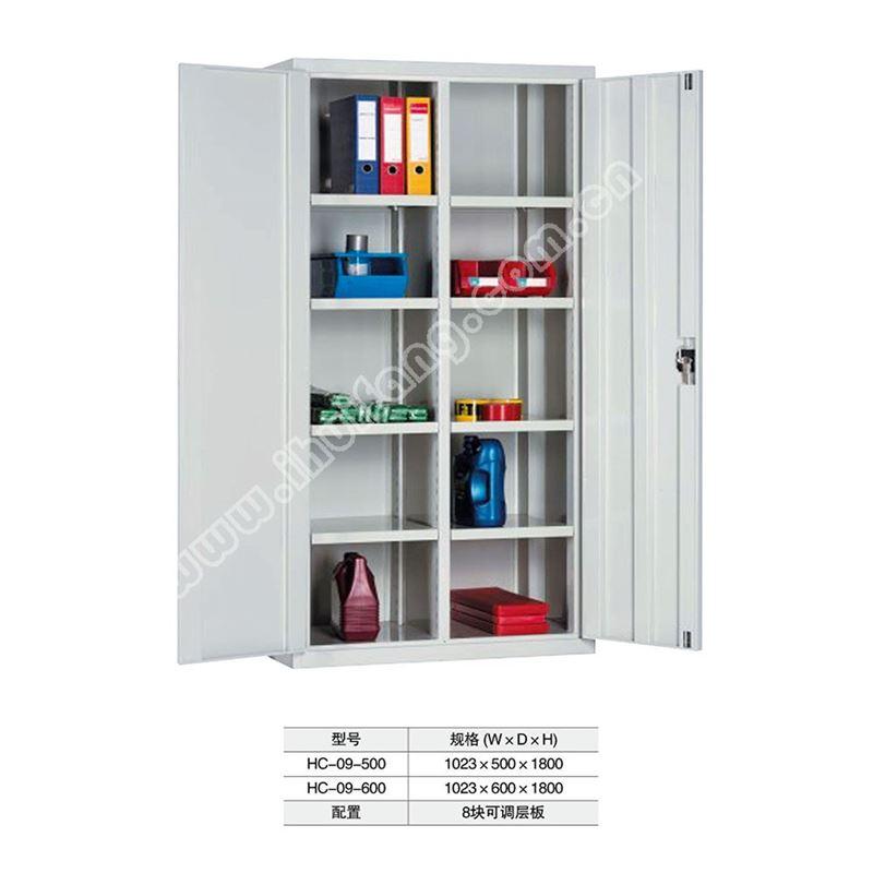 重型储物柜 HC-09