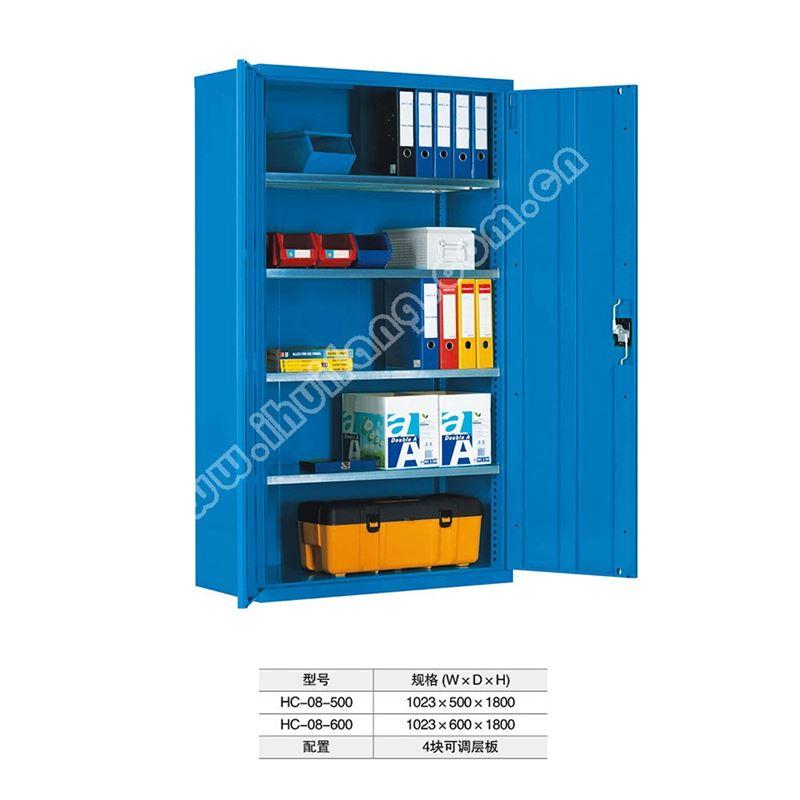 重型储物柜 HC-08