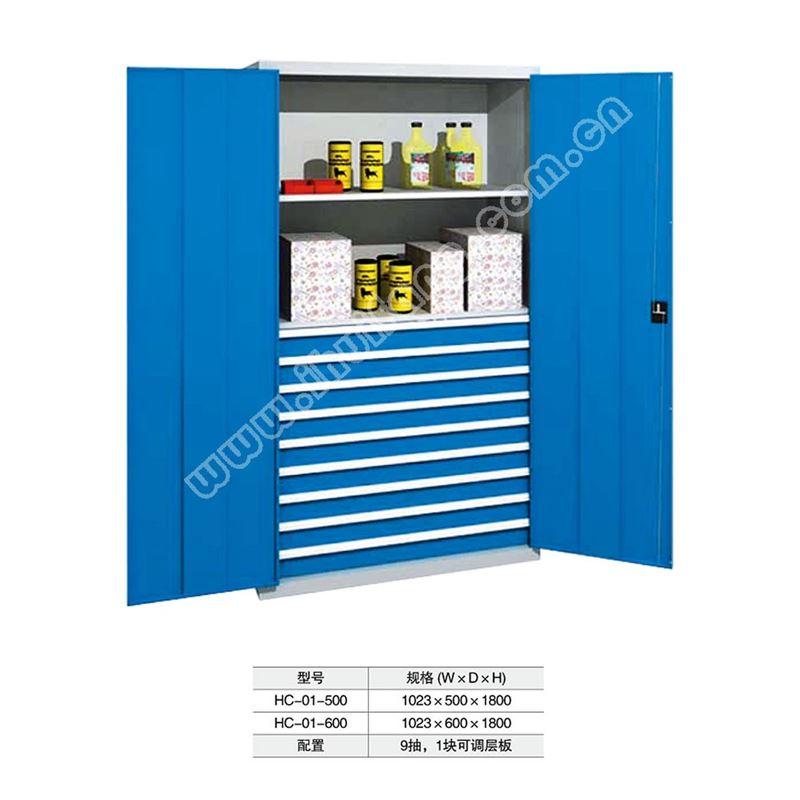 重型储物柜 HC-01
