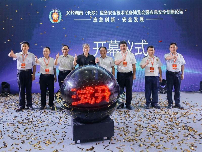 徐州中淮展览服务有限公司_长沙案例