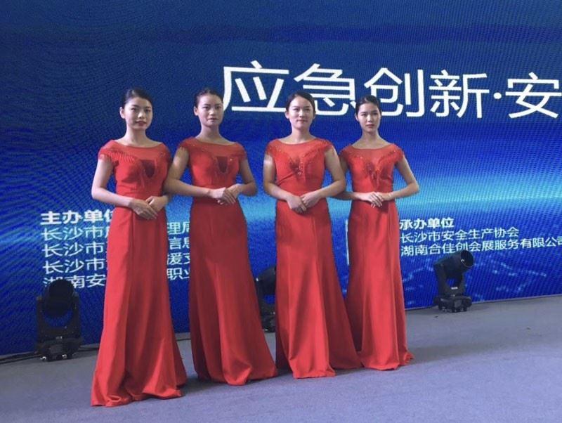 徐州中淮展览服务有限公司_长沙展案例