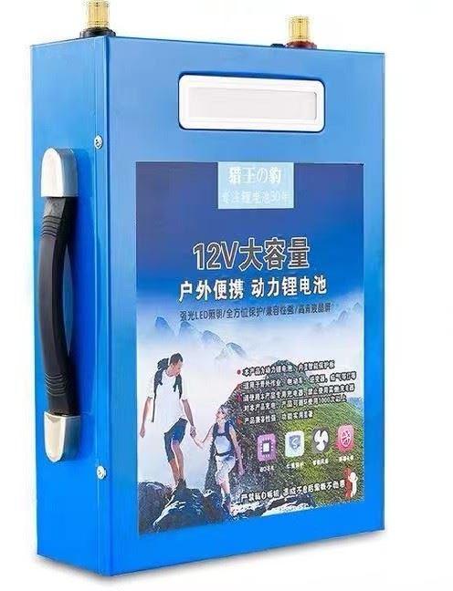锂电池12v锂电池12v大容量电池户外照明车辆后备电源大容量锂电池毅佳电源12v60AH锂电池(带充电器背包)