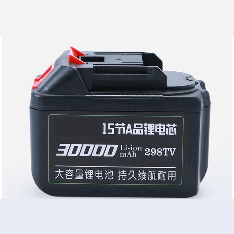 5C动力A品18650锂电池通用大容量电动扳手锂电池