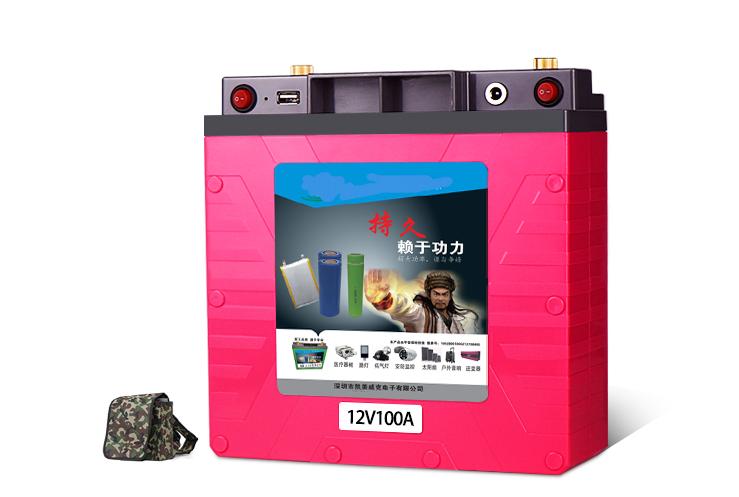 三元聚合物锂电池户外锂电池12V大容量100安动力电瓶60a200ah