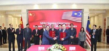 马来西亚副总理到访 见证百亿住房项目签约